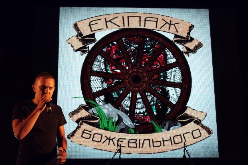 Праздничный концерт в Бердянске на День независимости (ФОТО), фото-15