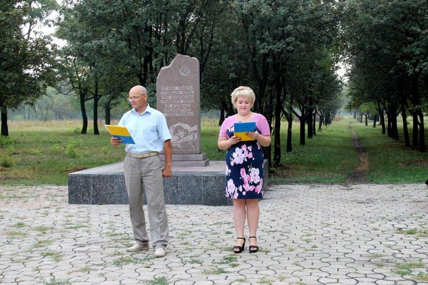Митинг памяти погибших шахтеров, фото-1