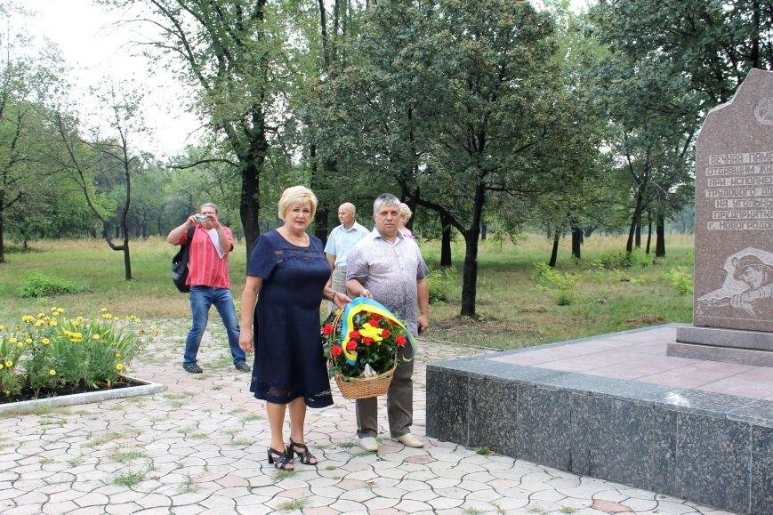 Митинг памяти погибших шахтеров, фото-7