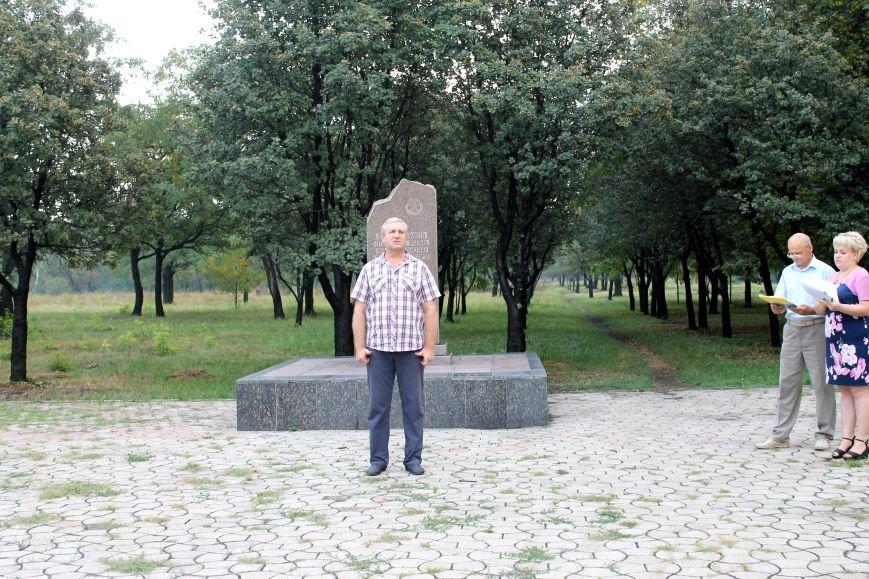 Митинг памяти погибших шахтеров, фото-3