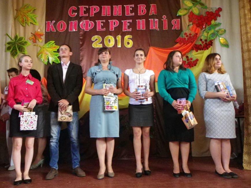 «Образование Доброполья: перезагрузка», фото-3