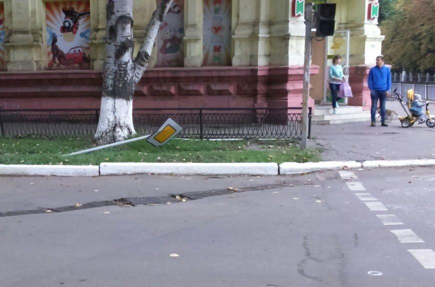 знак1