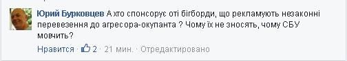 бордкрасккк