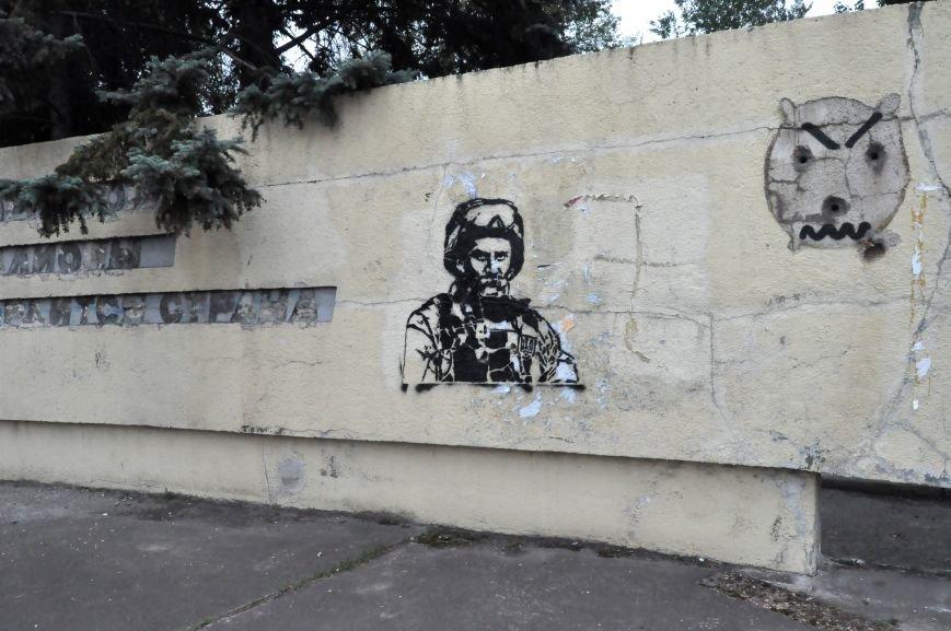 В Запорожье на декоммунизированной стеле изобразили Шевченко в форме бойца АТО, - ФОТОФАКТ, фото-2