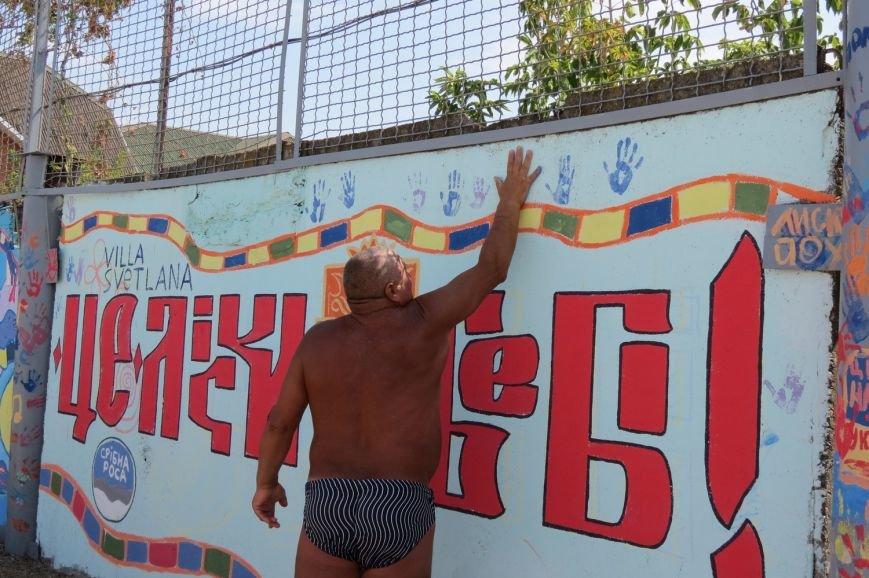 В Бердянске на микрорайоне Лиски открыли самый большой мурал в городе, фото-3