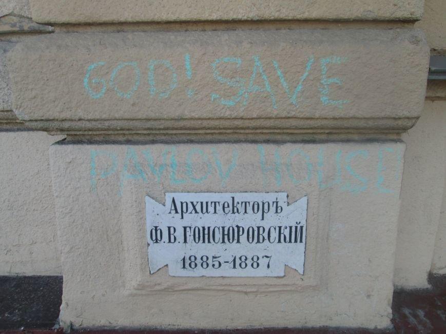 В центре Одессы рабочие сломали историческое крыльцо (ФОТО), фото-8