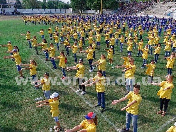 Діти Мирнограду встановили рекорд, фото-1