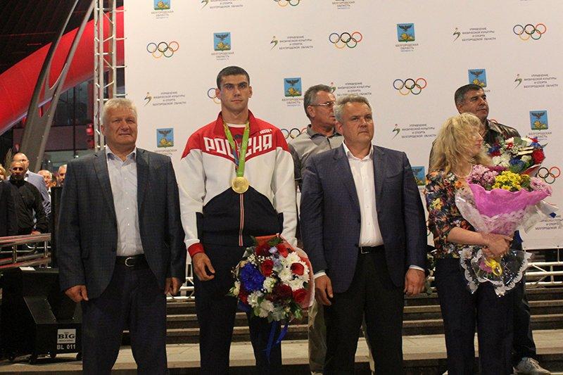 Белгород встретил спортсменов-олимпийцев