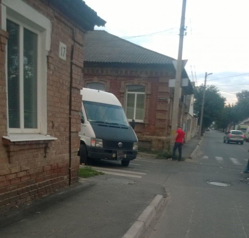На перекрестке в Кропивницком произошло ДТП (ФОТО), фото-1
