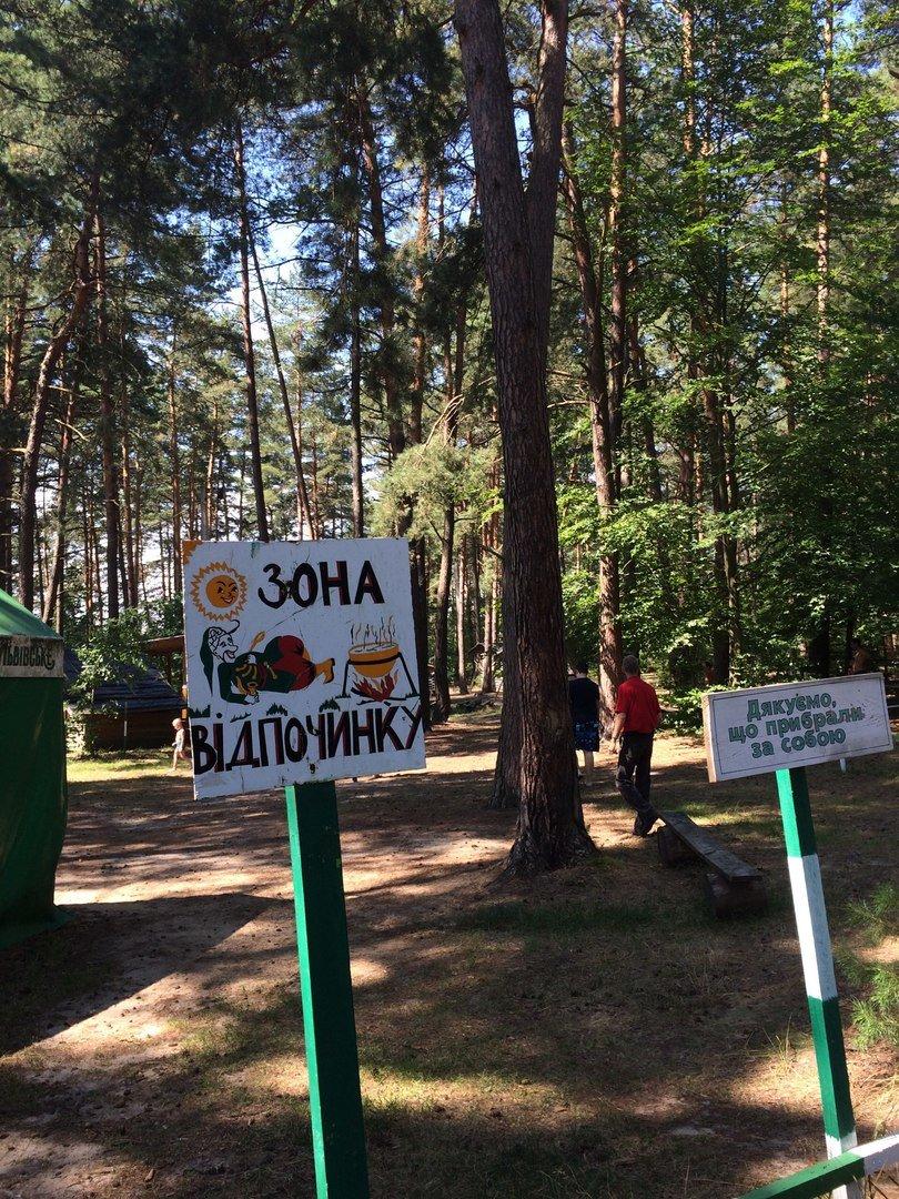 Тест-драйв озер поблизу Львова: їдемо відпочивати у Верещицю, фото-11