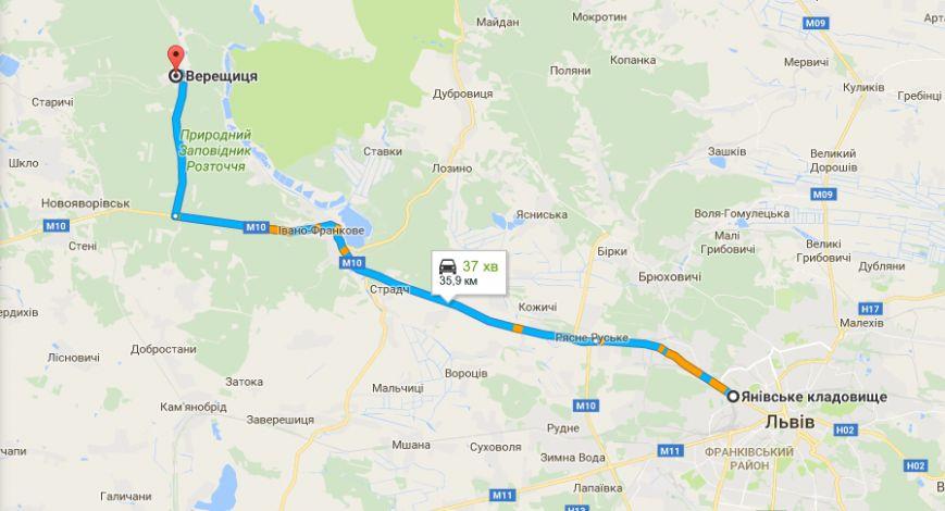 Тест-драйв озер поблизу Львова: їдемо відпочивати у Верещицю, фото-1