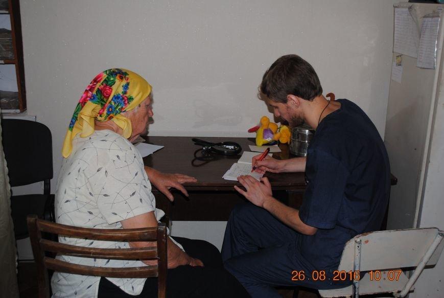 Новогродовка - Михайловка: понимание, помощь, медобслуживание, фото-2