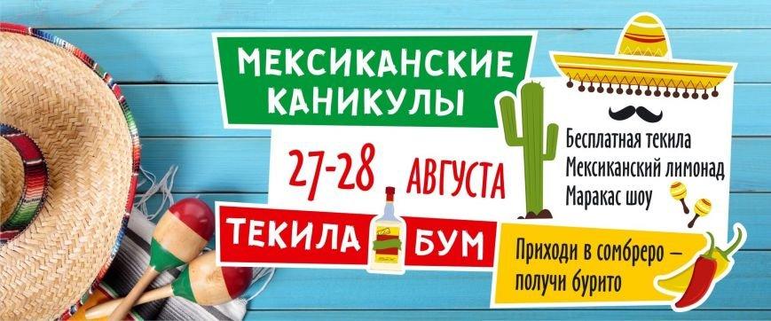 Чем заняться в Чернигове на выходных? Мы подскажем!, фото-6