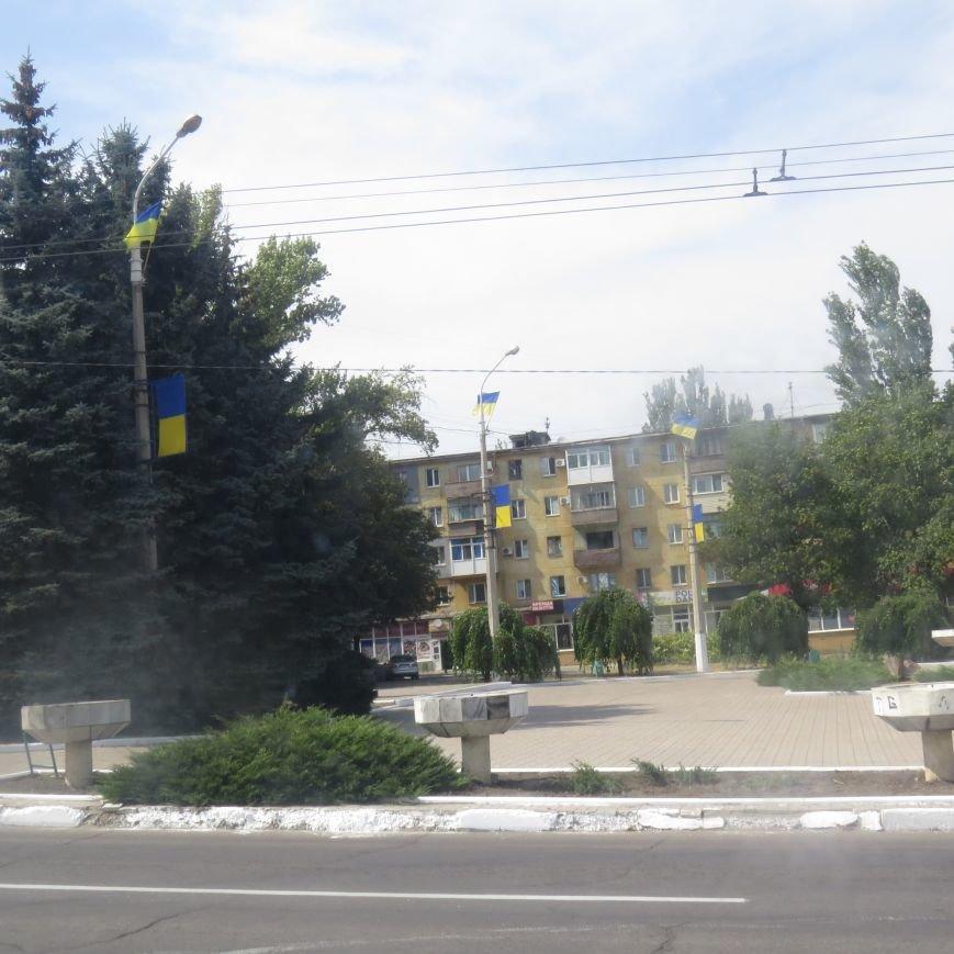 Сине-желтый Мариуполь (ФОТО), фото-7