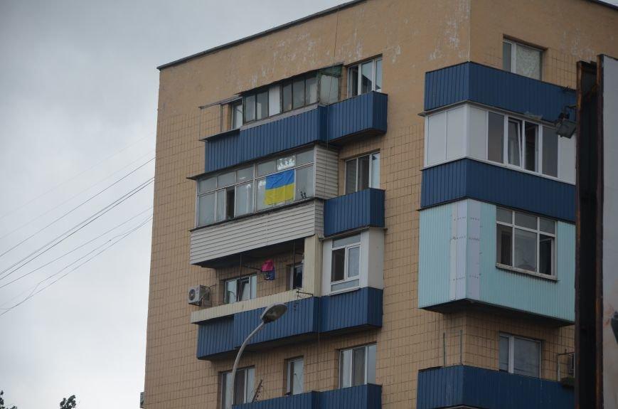 Сине-желтый Мариуполь (ФОТО), фото-1