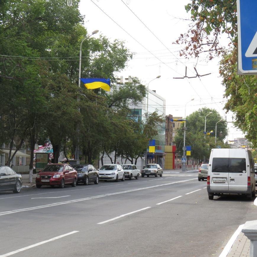 Сине-желтый Мариуполь (ФОТО), фото-5