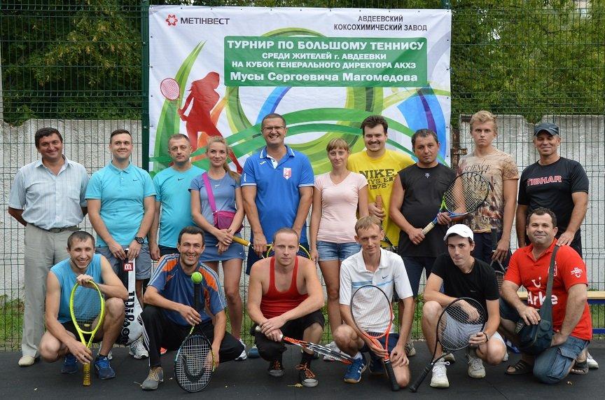 Участники Турнира по большому теннису