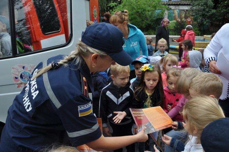 Кропивницкий: воспитанники детского сада вместе со спасателями побывали в «Безопасном путешествии», фото-5