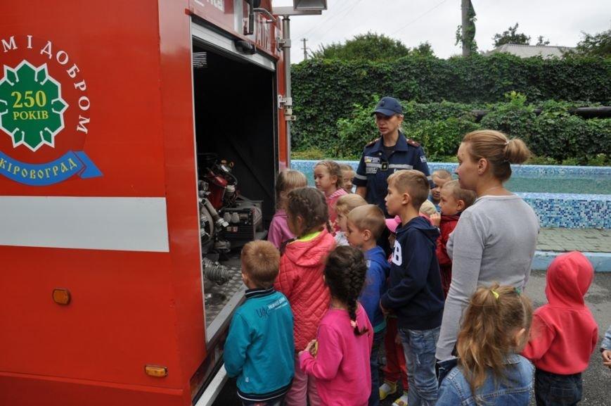 Кропивницкий: воспитанники детского сада вместе со спасателями побывали в «Безопасном путешествии», фото-4