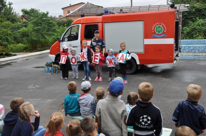 Кропивницкий: воспитанники детского сада вместе со спасателями побывали в «Безопасном путешествии», фото-2