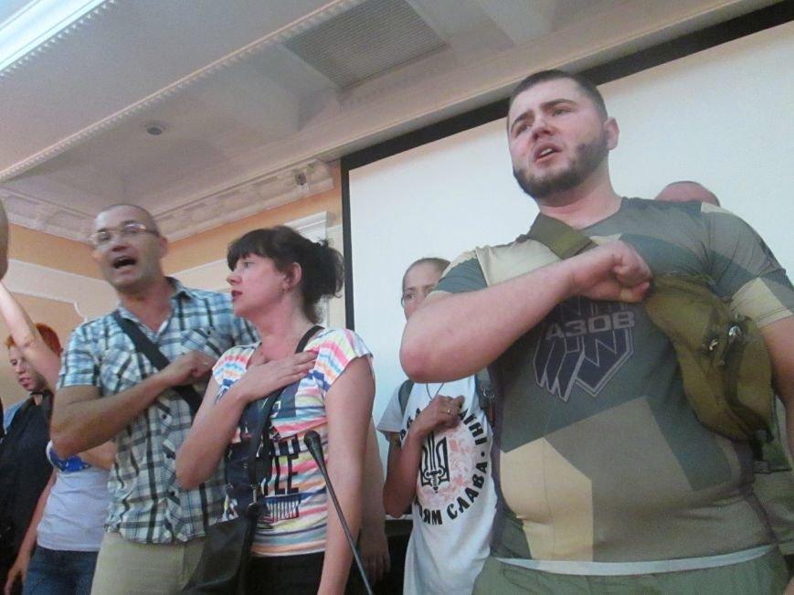 Как одесские патриоты слушания в горсовете срывали (ФОТО, ВИДЕО), фото-1