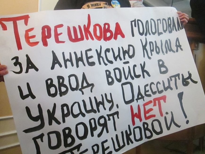 Как одесские патриоты слушания в горсовете срывали (ФОТО, ВИДЕО), фото-5