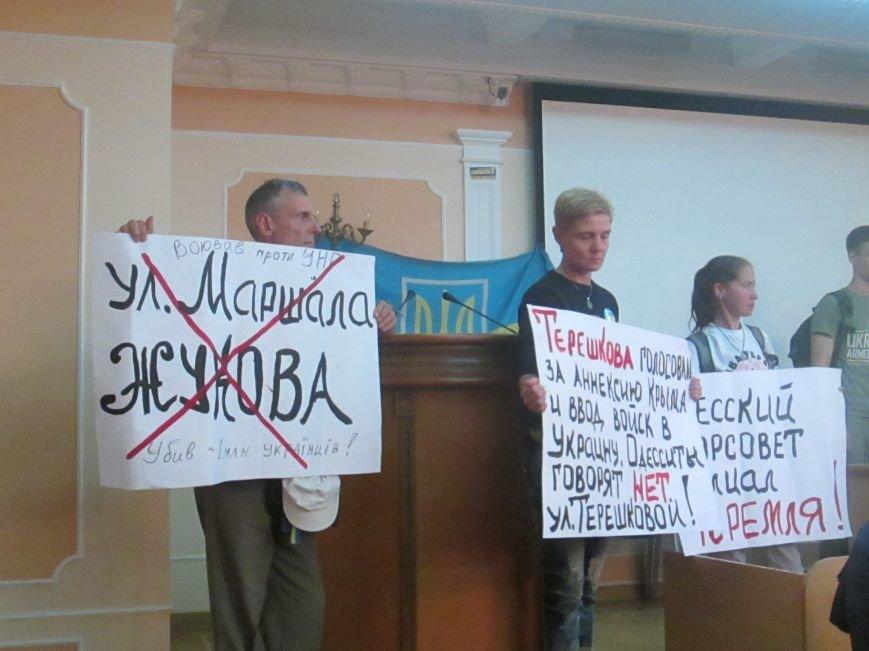 Как одесские патриоты слушания в горсовете срывали (ФОТО, ВИДЕО), фото-6