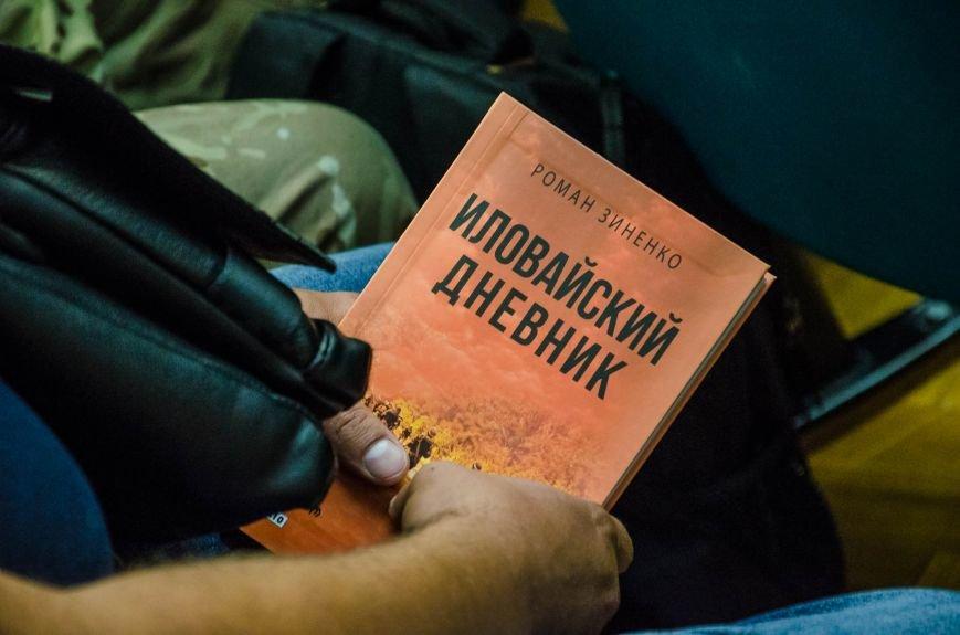 Сразу две книги об Иловайской трагедии презентовали в Днепропетровской ОГА (ФОТО), фото-12