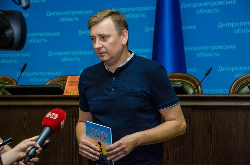 Сразу две книги об Иловайской трагедии презентовали в Днепропетровской ОГА (ФОТО), фото-2