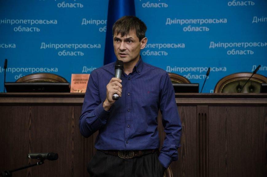 Сразу две книги об Иловайской трагедии презентовали в Днепропетровской ОГА (ФОТО), фото-6
