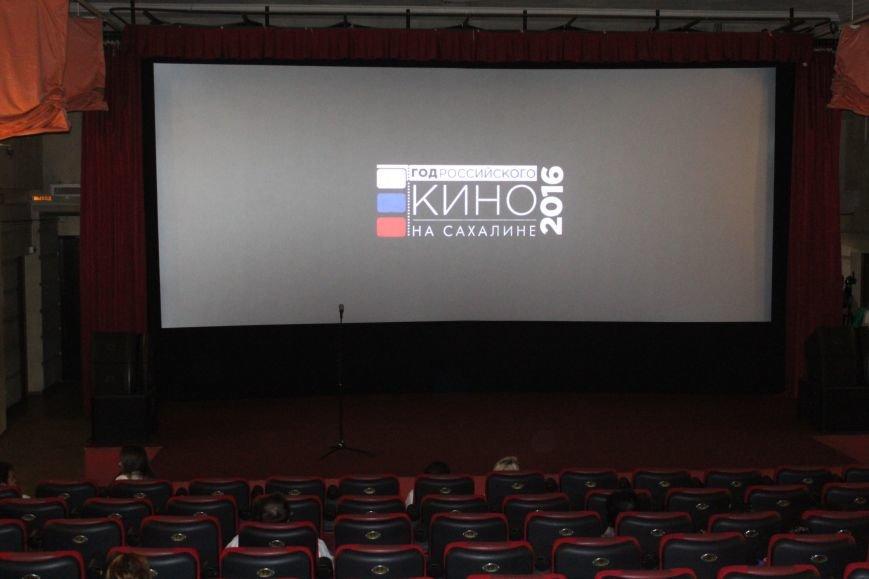 Сотни южносахалинцев смогли насладиться фильмами под открытым небом, фото-2