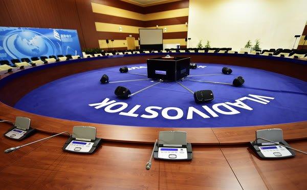 Сахалинская делегация примет участие в работе II Восточного экономического форума, фото-1