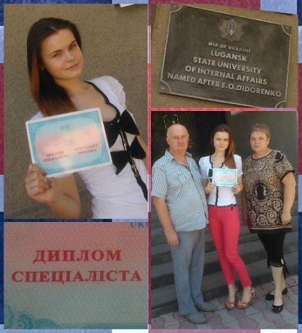НаЛуганщине зверски убили семью начальника управления «ГАИ ЛНР»
