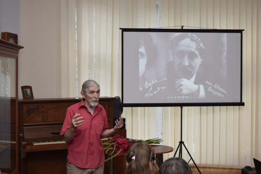 В Ялтинском историко-литературном музее прошли мероприятия, посвященные Дню российского кино, фото-1