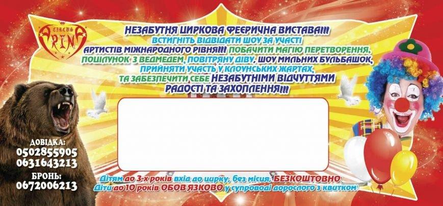 image-0-02-01-afd7b5f9d5d3952fdfa8d776a41ae487a079d474b841cb4712feab106a10cafc-V
