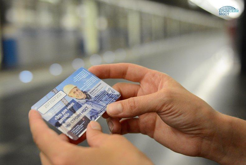 metro.258f47e4.fill-790x530