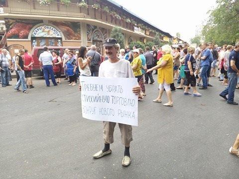 В центре Одессы предприниматели перекрыли улицу (ФОТО), фото-4