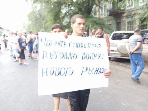 В центре Одессы предприниматели перекрыли улицу (ФОТО), фото-5