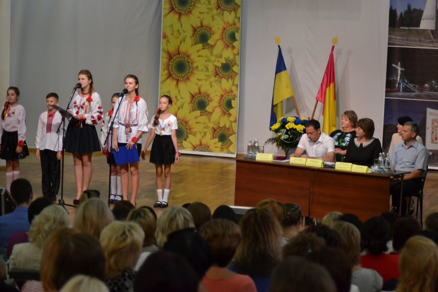 В Каменском прошла августовская конференция педагогических работников, фото-9