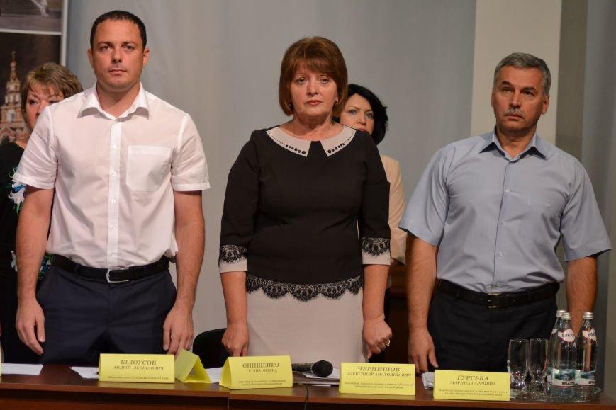 В Каменском прошла августовская конференция педагогических работников, фото-3