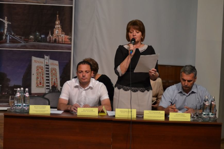 В Каменском прошла августовская конференция педагогических работников, фото-1