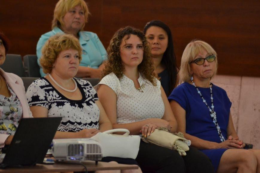 В Каменском прошла августовская конференция педагогических работников, фото-5