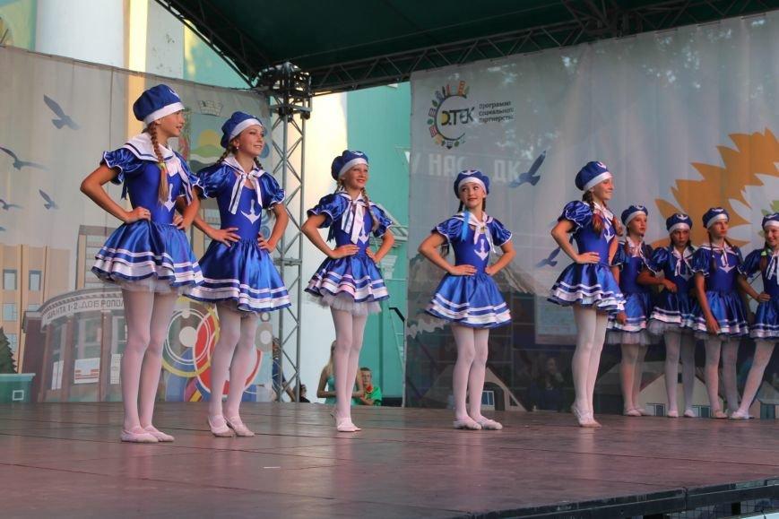Дворец Культуры поздравил добропольских горняков с праздником (ФОТО), фото-10