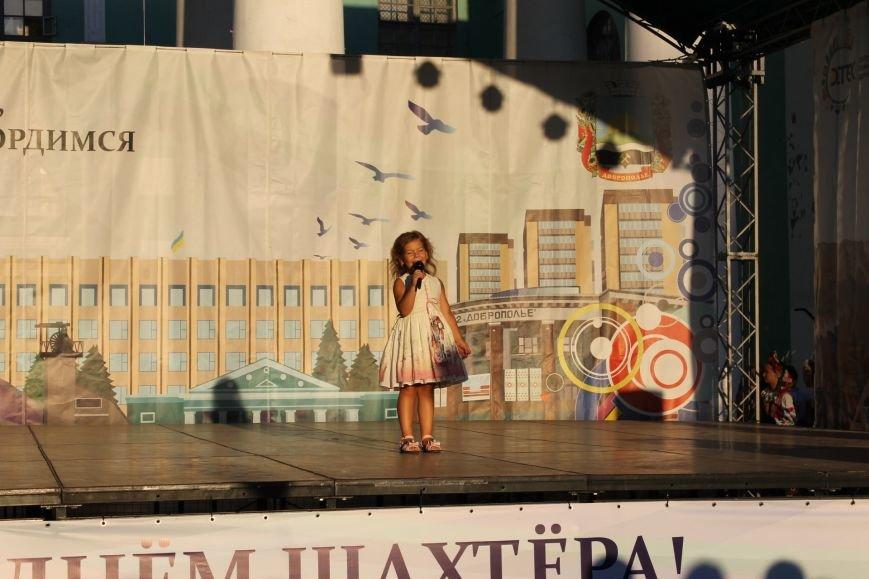 Дворец Культуры поздравил добропольских горняков с праздником (ФОТО), фото-4