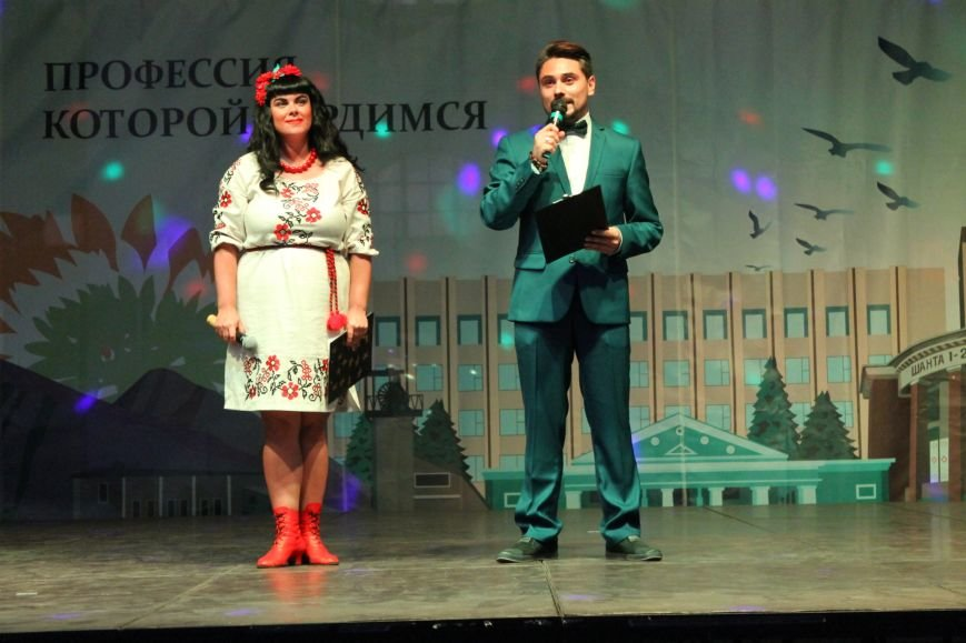 Дворец Культуры поздравил добропольских горняков с праздником (ФОТО), фото-15