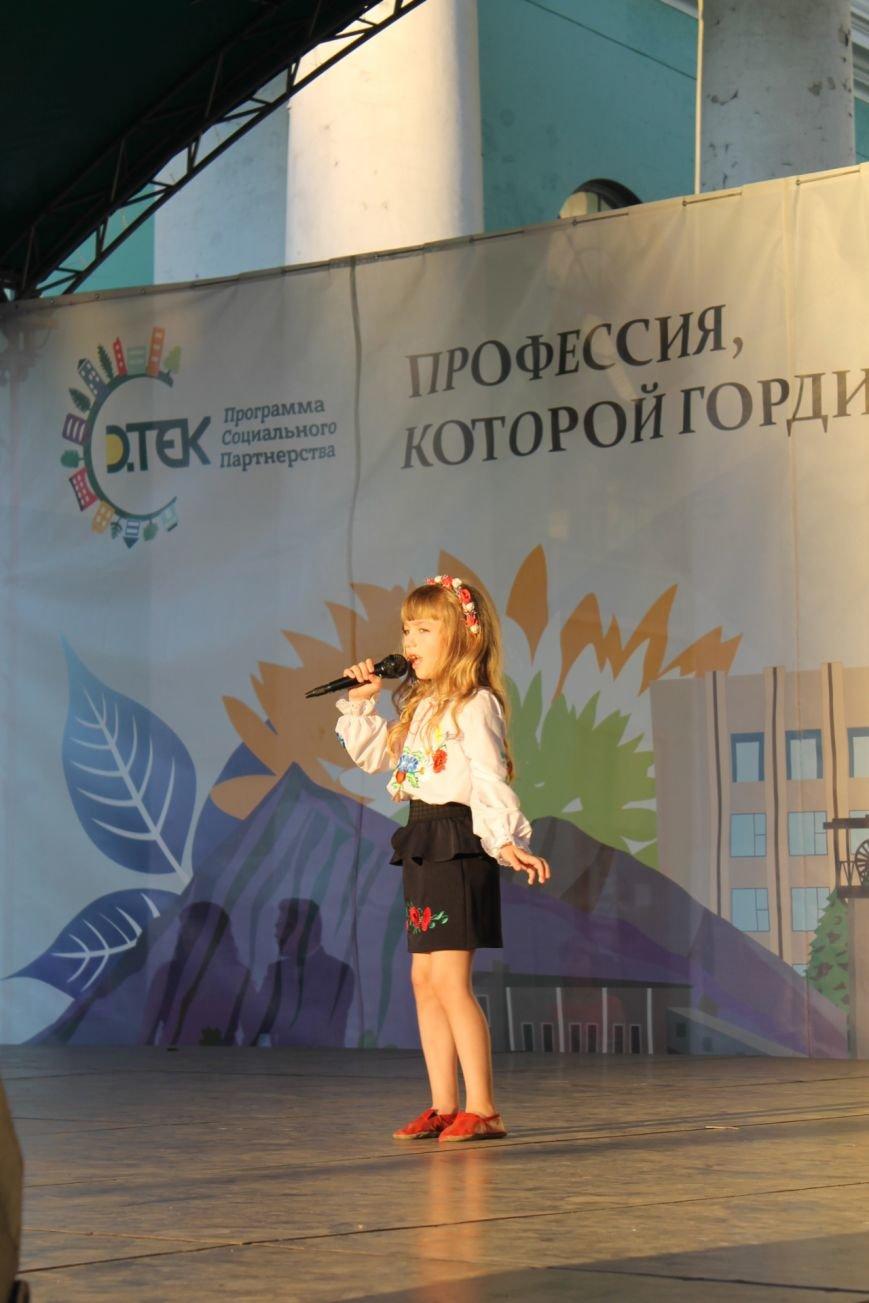 Дворец Культуры поздравил добропольских горняков с праздником (ФОТО), фото-6
