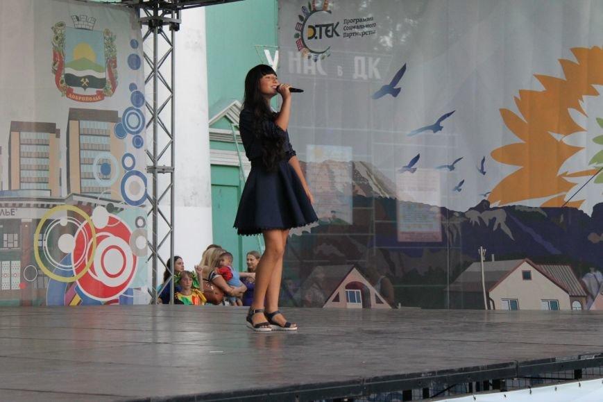 Дворец Культуры поздравил добропольских горняков с праздником (ФОТО), фото-12