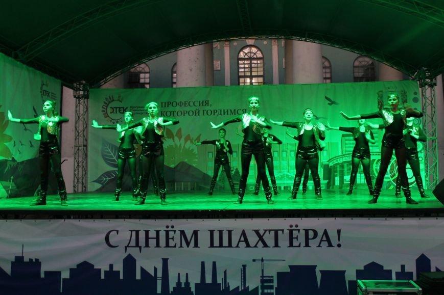 Дворец Культуры поздравил добропольских горняков с праздником (ФОТО), фото-14