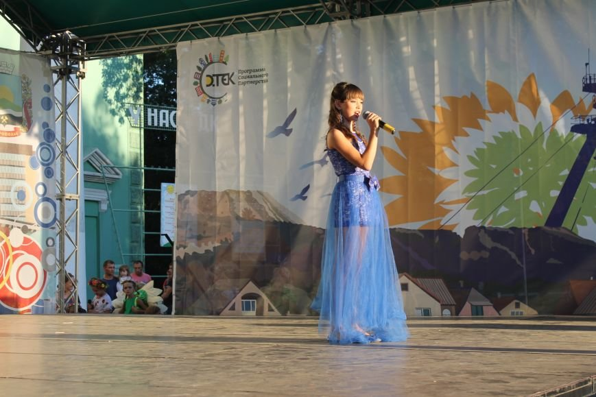 Дворец Культуры поздравил добропольских горняков с праздником (ФОТО), фото-1