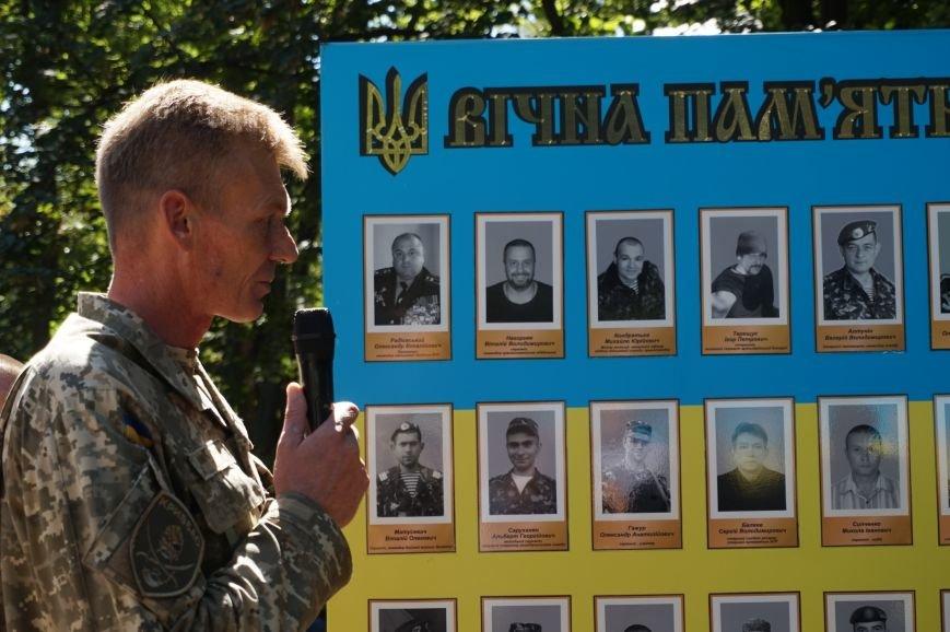 """""""Мы воевали не за медали, а если надо, еще пойдем""""- бойцы АТО почтили память погибших под Иловайском Героев (ФОТО, ВИДЕО), фото-16"""